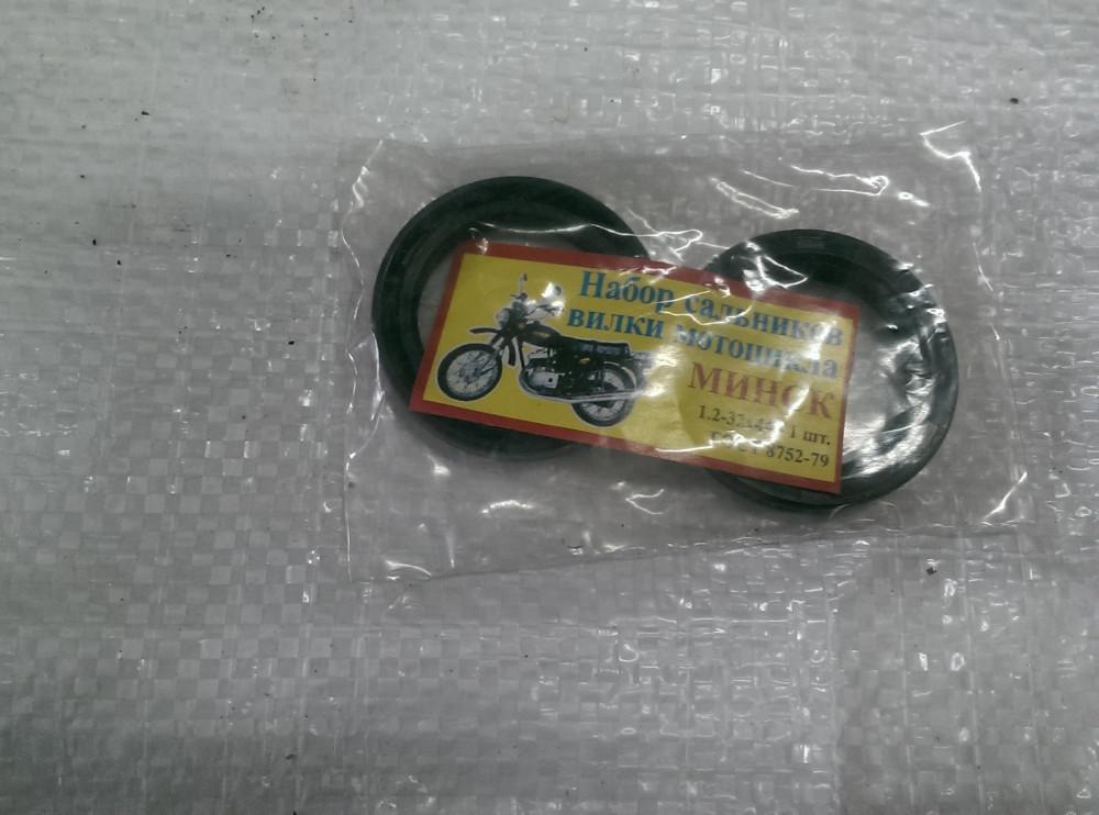 Мотоцикл мінськ Набір сальників вилки
