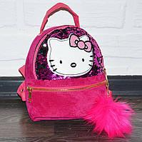 Малиновый детский рюкзак с пайетками Hello Kitty (Хеллоу Китти)