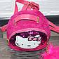 Малиновый детский рюкзак с пайетками Hello Kitty (Хеллоу Китти), фото 4