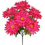 Букет искусственных хризантем Корона, 56см, фото 2