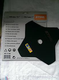 Нож STIHL 230 4Т для мотокос