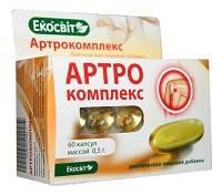 Артрокомплекс 60 капсул (Экосвит Ойл) –  боль в суставах, подагра, ревматизм