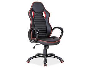 Офісне крісло Q-105