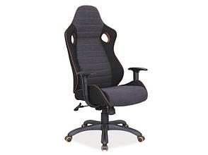 Офісне крісло Q-229