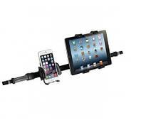 Автомобильный держатель для планшета и телефона 50HD12-88 черный