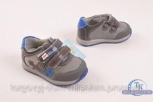 Кроссовки для мальчика Tom.M C-T86-62-C Размер:21