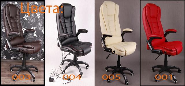 Офисное кресло BSB. Все цвета