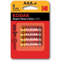 Батарейка KODAK SUPER HEAVY DUTY R3