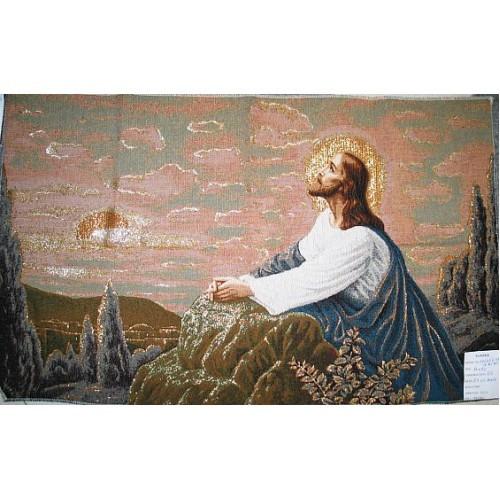 Остання ніч Ісуса