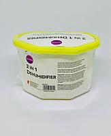 Ароматизированный влагопоглотитель от влаги, плесени, запахов 2 в 1 Dehumindfier 500 г