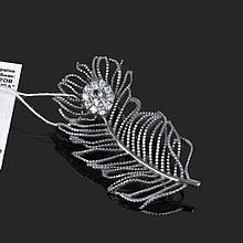 Срібна велика брошка Бенефіс 50036