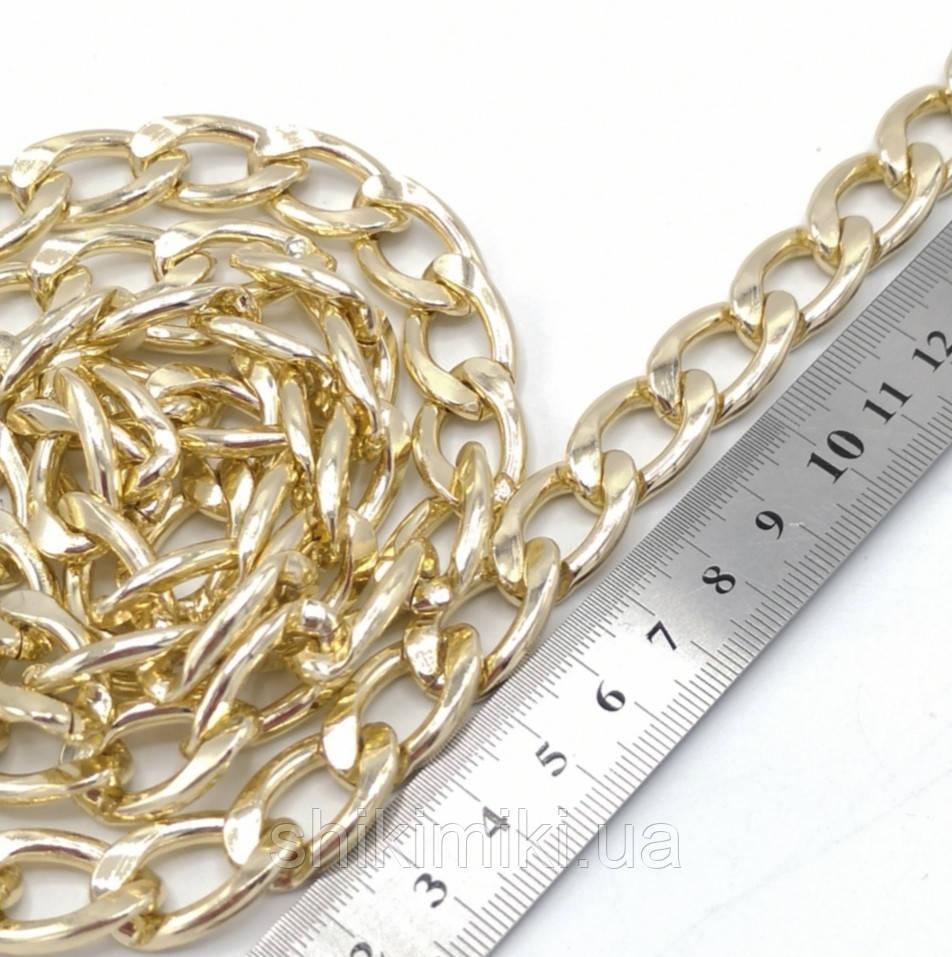 Цепочка для сумки супер крупная Z16-3, цвет светлое золото