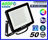 Прожектор светодиодный 50Вт 6500К ENERLIGHT MANGUST