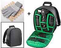 Рюкзак для фотоаппарата Tigernu CB1 Зеленый, Сумка для камеры и объективов, штатива + в подарок перчатки