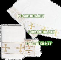 Крыжма (полотенце) 135х70 см для крещения младенца изготовлена из махры украшена вышивкой 2133 Белый