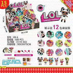 Лялька L.O.L. LOL LOL з волоссям XB-6 (300шт/2), мікс видів, з аксес., 7 см, в кор.