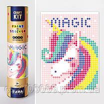 "*Картина по номерам стикерами в тубусе ""Единорог"", 33х48см, 1200 стикеров., фото 2"