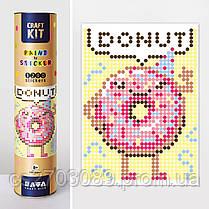 """*Картина по номерам стикерами в тубусе """"Пончик"""", 33х48см, 1200 стикеров., фото 2"""
