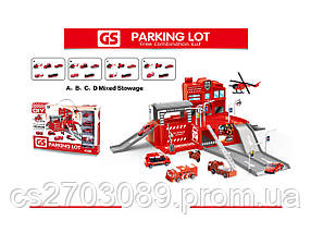 Набор автопаркинг с пожарными машинами