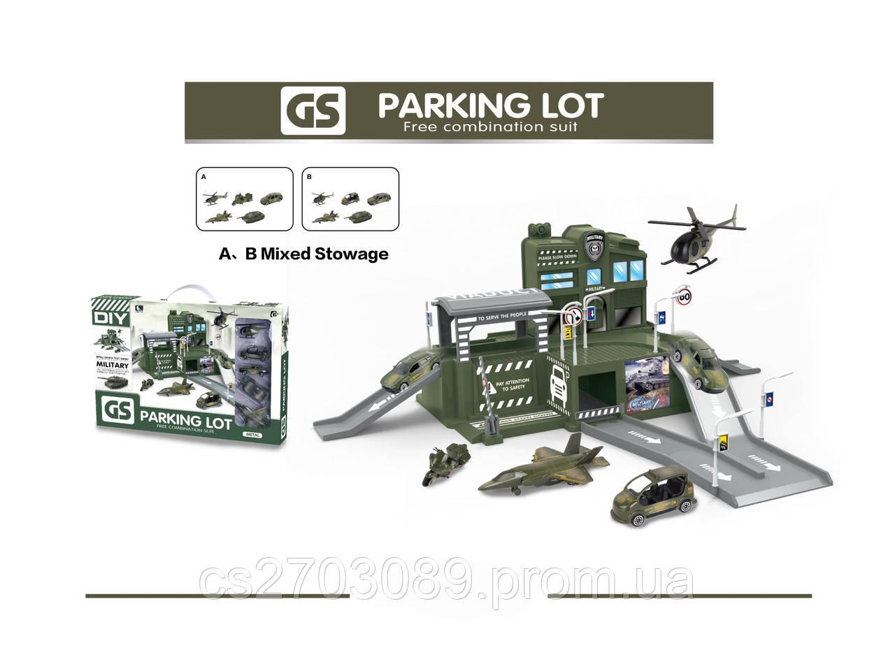 Набор автопаркинг с военными машинами