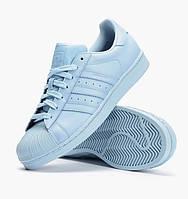 Жіночі кросівки Adidas Supercolor Superstar блакитні, фото 1