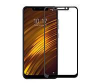 Защитное стекло захисне скло Xiaomi Pocophone F2 чорний D+ без упаковки