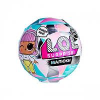 Набор шарик ЛОЛ, L.O.L. Surprise! Серия Lil Winter Disco, Малыши