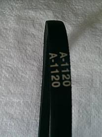 Ремінь А-1120
