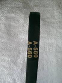 Ремінь А-560