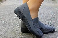 Серые нарядные туфли для женщин