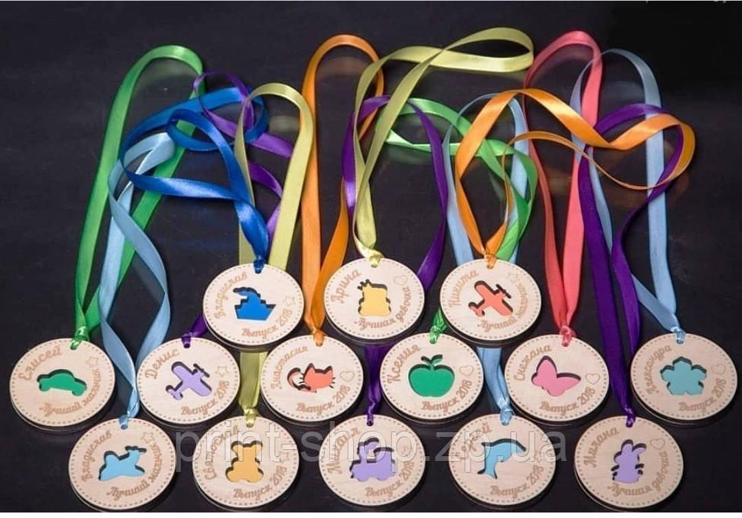 Медали именные на выпускной в детский сад цветные.