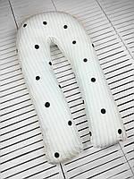 U-образная Подушка для беременных мам Полосатый горох