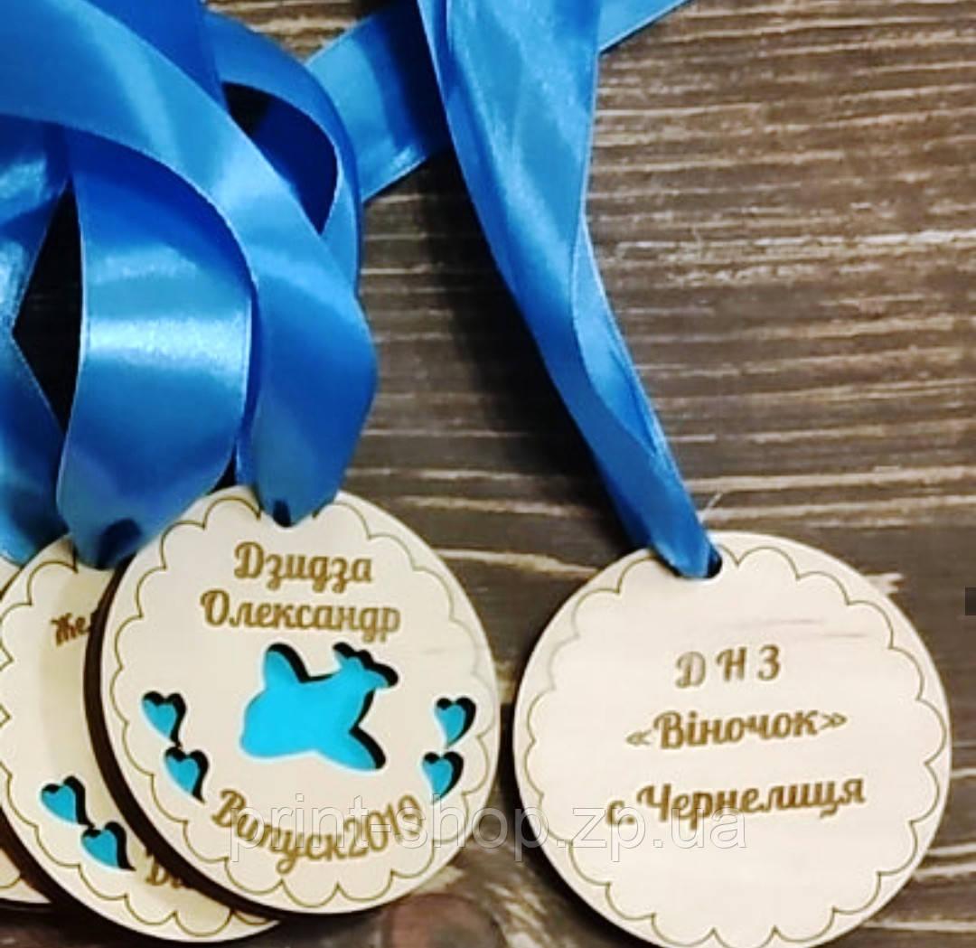 Медаль выпускника  двухстороняя