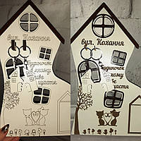 """Ключниця """"Будиночок щастя"""" +пара брелків"""