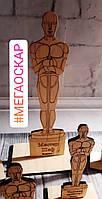 Оскары любого размера и с надписью, фото 1
