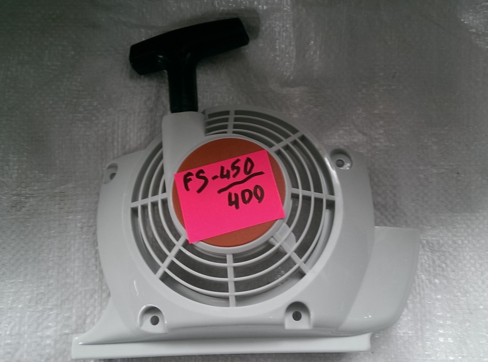 Стартер FS 400/450