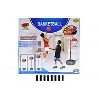 Баскетбольное кольцо на подставке