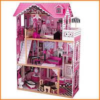 Дом для кукол KidKraft Amelia Амелия кукольный дом с мебелью 65093