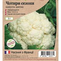 Капуста цвітна Чотири сезони 5 г ТР
