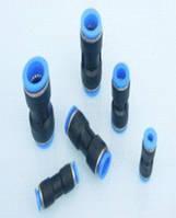 Соединитель аварийный 10х10 пласт. трубки ПВХ (RIDER)