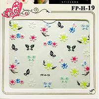 Самоклеящиеся Наклейки для Ногтей 3D Nail Stickers FP-Н-19 Бабочки Цветы Гирлянды, Декор Ногтей