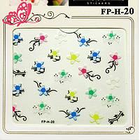 Самоклеящиеся Наклейки для Ногтей 3D Nail Stickers FP-Н-20 Разноцветные Цветы Звездочки с Черными Завитками