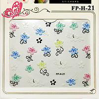 Самоклеящиеся Наклейки для Ногтей 3D Nail Stickers FP-Н-21 Веселые Разноцветные Цветы с Черными Завитками