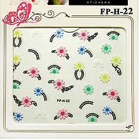 Наклейки Самоклеящиеся для Ногтей 3D Nail Stickers FP-Н-22 Цветы Орнамент на Френч Дизайн Ногтей.