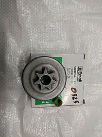 Корзина ,Тарелка,Чашка сцепления цельная 0325 Oleo-Mac,EFCO 66/63/13 мм 941/141  оригинал 50060033А