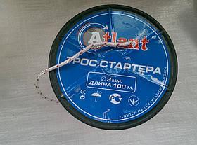Трос стартера 3,0 мм метр