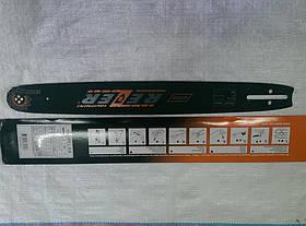 Шина 0325 72 звена 1,5 18дюймов/45см RAZER на китайские бензопилы