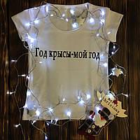 Женская футболка  с принтом - Год крысы - мой год