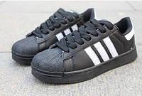 Кроссовки Adidas Superstar черные РАСПРОДАЖА!!!