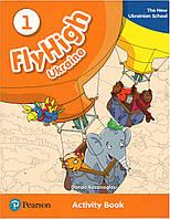 Fly High 1 Ukraine. Activity Book